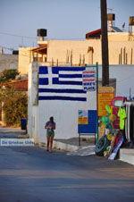Sissi | Lassithi Kreta | Foto Griekse Gids nr 02 - Foto van De Griekse Gids