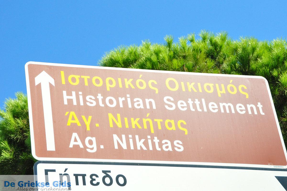 foto Nikiti en Aghios Nikitas Sithonia | Chalkidiki | De Griekse Gids foto 1