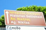 Nikiti en Aghios Nikitas Sithonia | Chalkidiki | De Griekse Gids foto 1 - Foto van De Griekse Gids