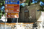 Nikiti en Aghios Nikitas Sithonia | Chalkidiki | De Griekse Gids foto 7 - Foto van De Griekse Gids