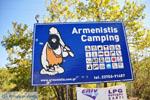 Camping Armenistis | Sithonia Chalkidiki | De Griekse Gids - Foto van De Griekse Gids