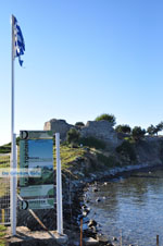 Toroni | Sithonia Chalkidiki | De Griekse Gids foto 5 - Foto van De Griekse Gids