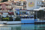 Neos Marmaras | Sithonia Chalkidiki | De Griekse Gids foto 17 - Foto van De Griekse Gids