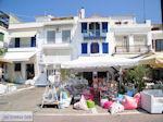 Terrasjes Skiathos-stad foto 4 - Foto van De Griekse Gids