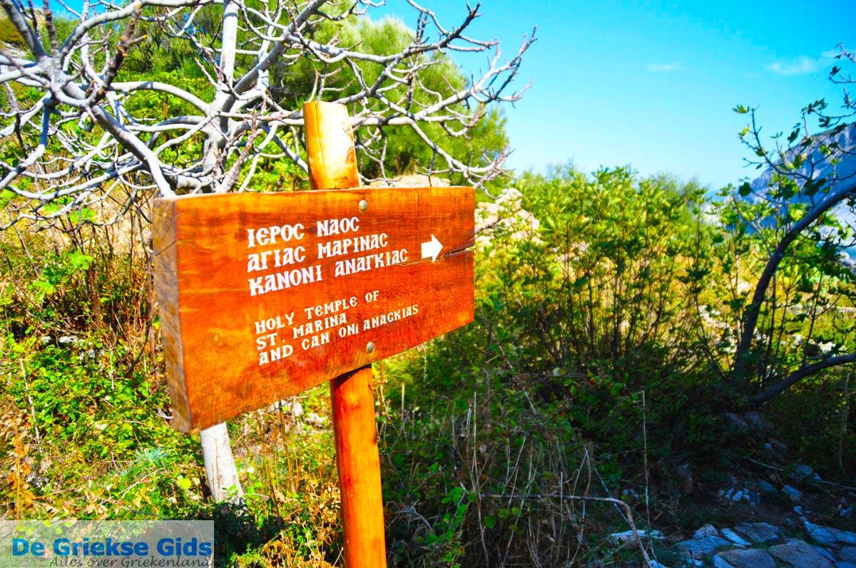 foto Kastro | Skiathos Sporaden Griekenland foto 47