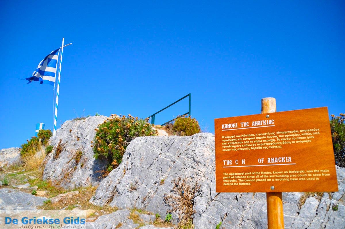 foto Kastro | Skiathos Sporaden | De Griekse Gids foto 50