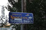 Troulos beach | Skiathos Sporaden | De Griekse Gids foto 1 - Foto van De Griekse Gids