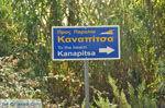 Kanapitsa | Skiathos Sporaden | De Griekse Gids foto 1 - Foto van De Griekse Gids
