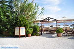 Kanapitsa | Skiathos Sporaden | De Griekse Gids foto 6 - Foto van De Griekse Gids