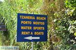 Tzaneria | Skiathos Sporaden | De Griekse Gids foto 1 - Foto van De Griekse Gids