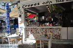 Skiathos stad | Skiathos Sporaden | De Griekse Gids foto 43 - Foto van De Griekse Gids