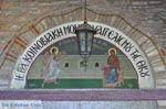 Klooster Evangelistria Skiathos | Skiathos Sporaden | De Griekse Gids foto 1 - Foto van De Griekse Gids