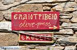 Klooster Evangelistria Skiathos | Skiathos Sporaden | De Griekse Gids foto 12 - Foto van De Griekse Gids