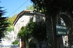 Profitis Ilias kerk | Skiathos Sporaden | De Griekse Gids - Foto van De Griekse Gids
