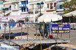 Skiathos stad | Skiathos Sporaden | De Griekse Gids foto 53 - Foto van De Griekse Gids