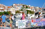Skopelos stad | Sporaden | De Griekse Gids foto 13 - Foto van De Griekse Gids