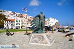 Skopelos stad | Sporaden | De Griekse Gids foto 19 - Foto van De Griekse Gids