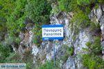 Panormos Skopelos | Sporaden | De Griekse Gids foto 1 - Foto van De Griekse Gids