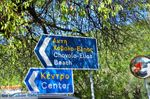 Klima-Elios en Hovolo | Skopelos Sporaden | De Griekse Gids foto 2 - Foto van De Griekse Gids