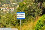 Glossa | Skopelos Sporaden | De Griekse Gids foto 1 - Foto van De Griekse Gids