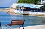 Haven Loutraki bij Glossa | Skopelos Sporaden | De Griekse Gids 12 - Foto van De Griekse Gids