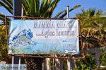 Agios Ioannis Kastri | Mamma Mia kerkje Skopelos | Sporaden Griekse Gids 23 - Foto van De Griekse Gids