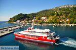 Glossa en haven Loutraki Skopelos | Sporaden | De Griekse Gids foto 29 - Foto van De Griekse Gids