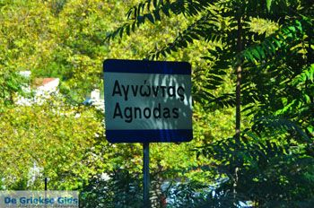 Agnontas | Skopelos Sporaden | De Griekse Gids foto 1 - Foto van De Griekse Gids