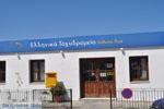 GriechenlandWeb.de Skyros Stadt | Skyros Griechenland | GriechenlandWeb.de foto 11 - Foto GriechenlandWeb.de