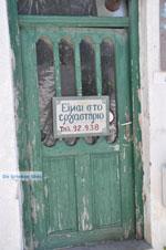 Skyros stad | Skyros Griekenland | De Griekse Gids foto 26 - Foto van De Griekse Gids