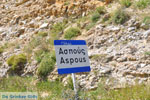 GriechenlandWeb.de Aspous | Skyros Griechenland | GriechenlandWeb.de foto 1 - Foto GriechenlandWeb.de