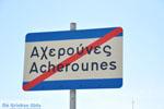 Aspous | Skyros Griekenland | De Griekse Gids foto 24 - Foto van De Griekse Gids
