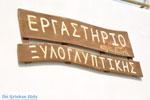 Houtbewerker Lefteris Avgoklouris Skyros | Griekenland | foto 4 - Foto van De Griekse Gids