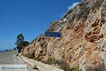 Bij Marathounta Symi - Dodecanese foto 18 - Foto van De Griekse Gids