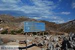 Bergen van Symi - Dodecanese foto 42 - Foto van De Griekse Gids