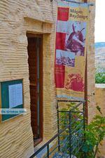 Vamvakaris museum Ano Syros | Griekenland | foto 31 - Foto van De Griekse Gids