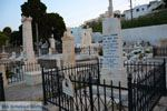 Imposant katholiek kerkhof Ermoupolis | Syros | foto 70 - Foto van De Griekse Gids