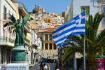 Ermoupolis | Syros | Griekenland foto 148 - Foto van De Griekse Gids