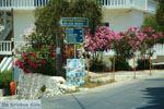 Galissas | Syros | Griekenland foto 2 - Foto van De Griekse Gids