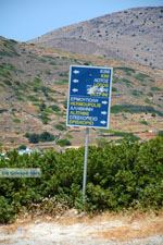 Kini | Syros | Griekenland foto 13 - Foto van De Griekse Gids