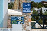 GriechenlandWeb.de Kini | Syros | Griechenland foto 45 - Foto GriechenlandWeb.de