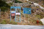 Noord Syros | Griekenland | De Griekse Gids foto 5 - Foto van De Griekse Gids