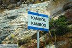 Kampos | Noord Syros | Griekenland | foto 30 - Foto van De Griekse Gids