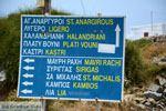 GriechenlandWeb.de Noord Syros | Griechenland | GriechenlandWeb.de foto 49 - Foto GriechenlandWeb.de