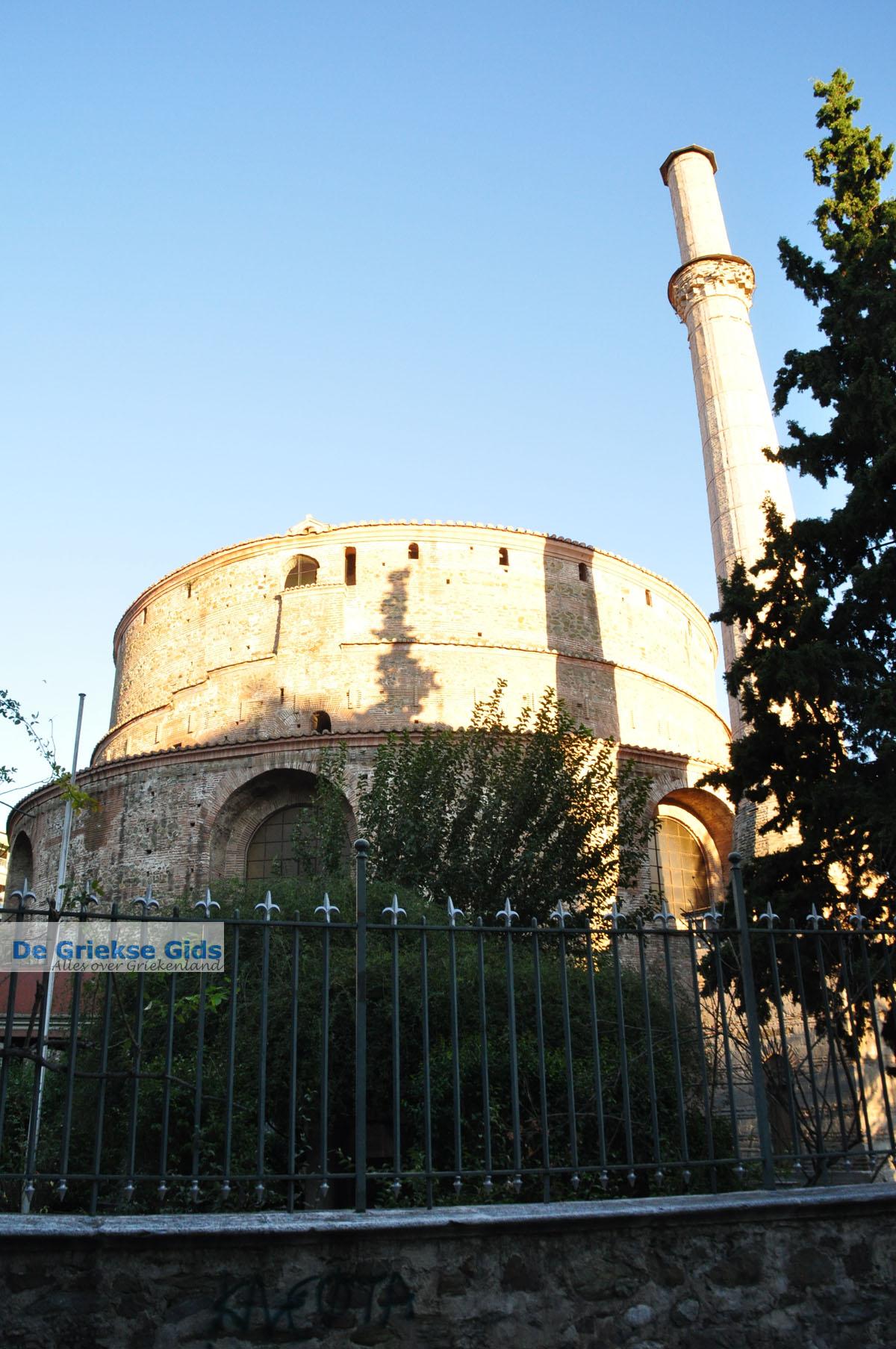 foto Rotonda | Thessaloniki Macedonie | De Griekse Gids foto 3