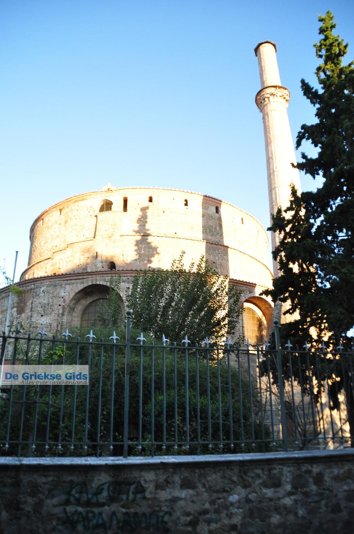foto Rotonda | Thessaloniki Macedonie | De Griekse Gids foto 4