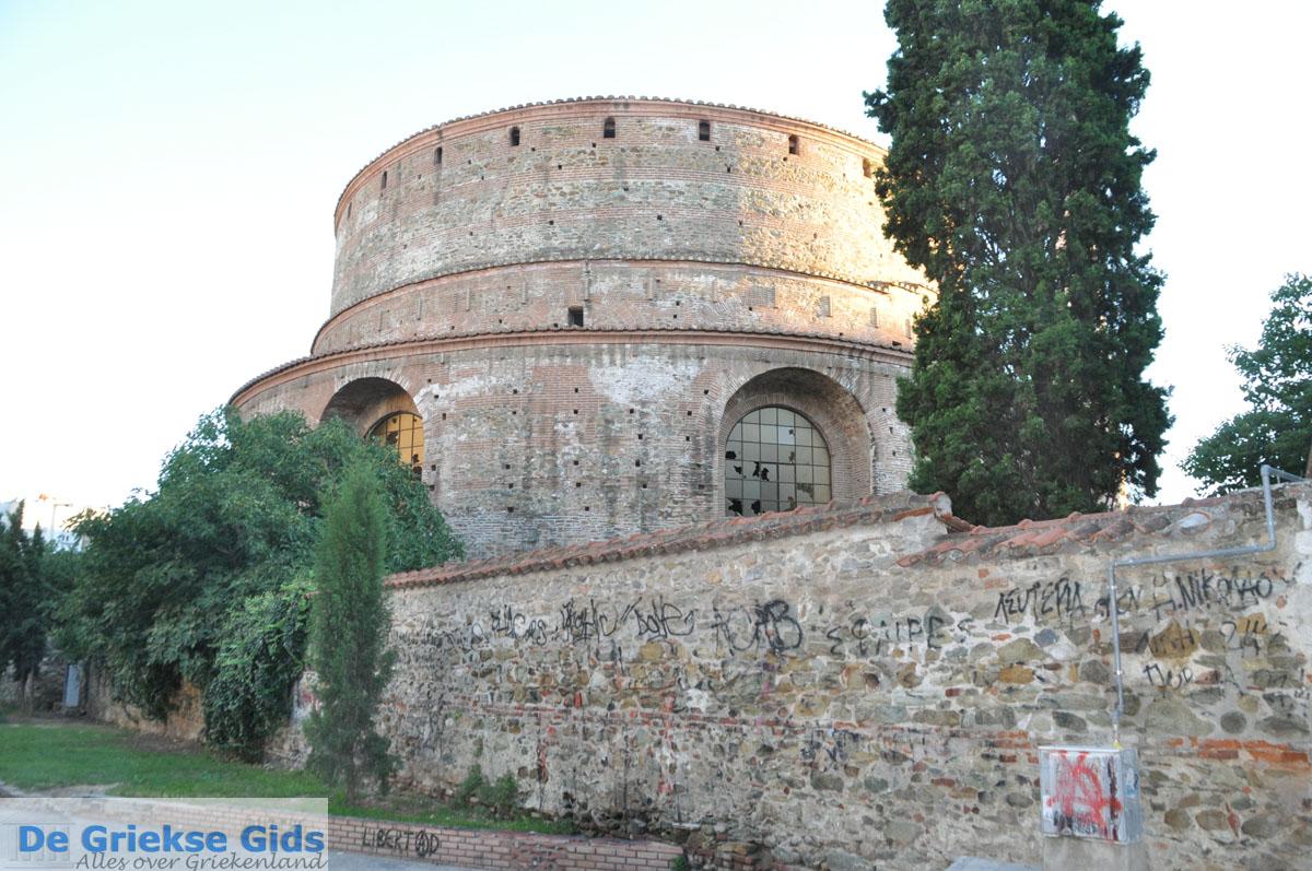 foto Rotonda | Thessaloniki Macedonie | De Griekse Gids foto 5