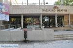 GriechenlandWeb.de Koninklijk Theater | Thessaloniki Macedonie | GriechenlandWeb.de - Foto GriechenlandWeb.de