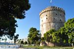 Witte Toren - Lefkos Pirgos | Thessaloniki Macedonie | De Griekse Gids foto 7 - Foto van De Griekse Gids