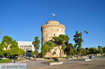 Witte Toren - Lefkos Pirgos | Thessaloniki Macedonie | De Griekse Gids foto 13 - Foto van De Griekse Gids